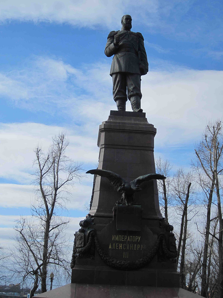 Alexander III, the man who made my journey possible by founding the Trans-Siberian Railway.
