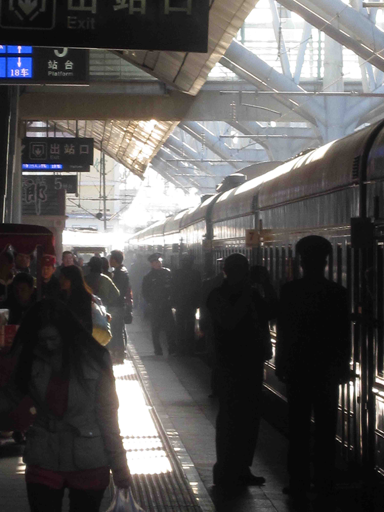 The early morning hustle and bustle at the Beijing Railway Station.